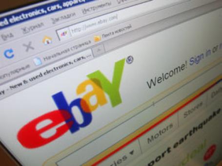 Как заработать в интернет аукционе