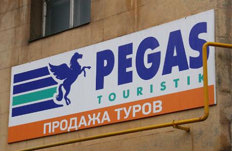 Представители турбизнеса заявили о панике на туристическом рынке России