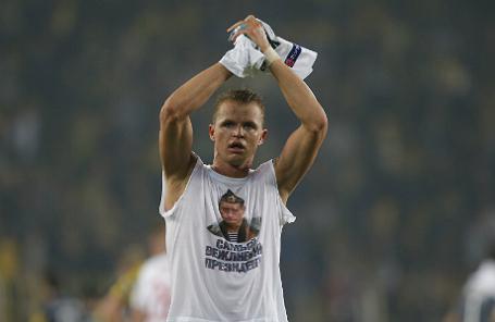 Игрок «Локомотива» Дмитрий Тарасов после первого матча 1/16 финала Лиги Европы УЕФА против «Фенербахче».