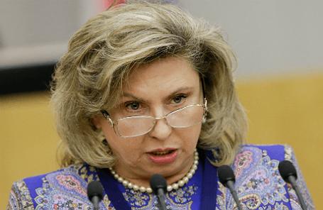 Государственная дума утвердила напост уполномоченного поправам человека вРФ Т.Москалькову