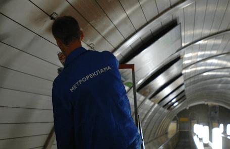 http://cdn.bfm.ru/news/maindocumentphoto/2016/05/23/metro.break.tass.png