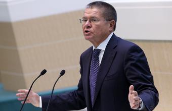 МЭР: Россия вышла из рецессии, но только формально
