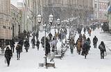 «Погода психанула»: каких еще сюрпризов ждать москвичам?