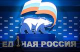 Съезд «Единой России»: ротация в руководстве и «нет» «золотым парашютам» для депутатов