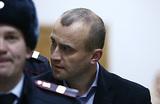 «Топов» Домодедова арестовали, несмотря на протесты Генпрокуратуры