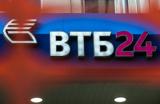 Танго втроем. Клиенты ВТБ24 разрушили тандем доллар-евро