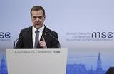 Дмитрий Медведев сказал о начале новой холодной войны