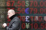 Рубль уходит на длинные выходные. Чего ждать после них?