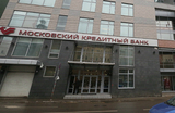 Захвативший заложников в московском банке погиб из-за муляжа гранаты