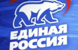 Фиксики подают в суд на «Единую Россию»