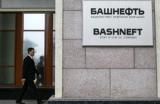 Deutsche Bank нашел для «Башнефти» лучшего покупателя