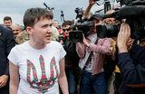 Обзор инопрессы. Почему западные журналисты рады за Савченко