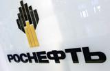 Громкая отставка в «Роснефти»: от Сечина ушла Каланда