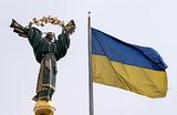 «Украина никому ничего не должна»