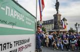 Виноградов: «Праймериз обнажает внутренние проблемы в Демкоалиции»