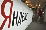 Врач требует от «Яндекса» забвения