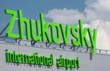 Глава Ассоциации «Аэропорт»: «Зачем вкладывать в «Жуковский» страшные деньги?»