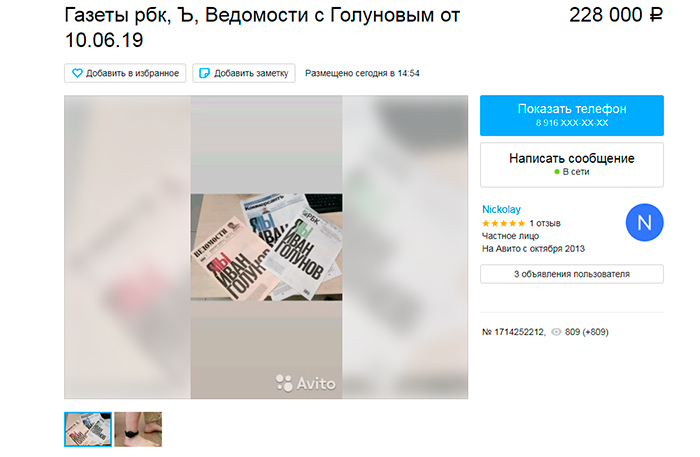 https://cdn.bfm.ru/gallery/full/2019/06/10/cr_2.jpg