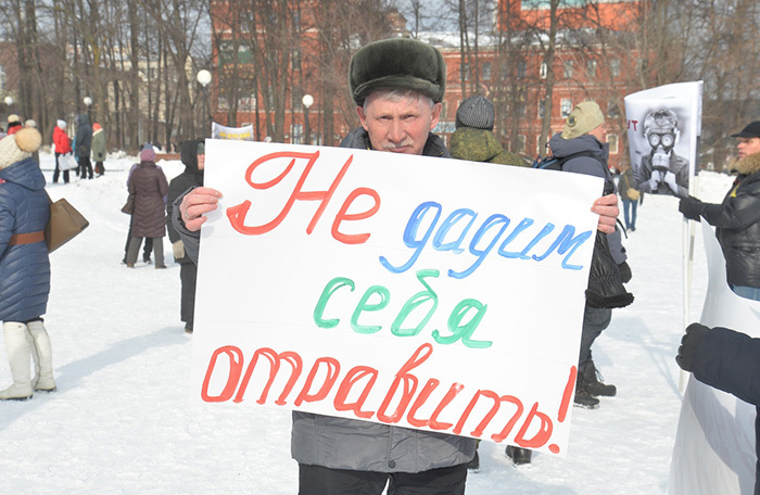 https://cdn.bfm.ru/gallery/width700/2019/03/02/-gjp8tgxv30.jpg
