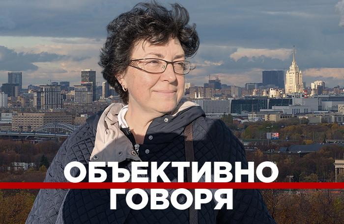 Новый подкаст Business FM — «Объективно говоря» с Валерией Мозгановой