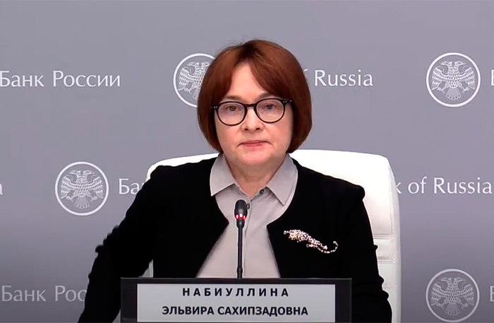 Брошь Набиуллиной, курс рубля в канун саммита и то, как флешмоб-инвесторы опять качают рынки