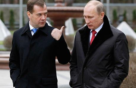 Тандем упал в глазах россиян