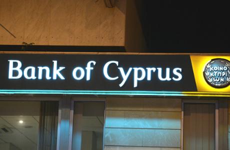 Вклады в Bank of Cyprus «разморозят» в понедельник