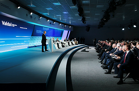 Валдай: Путин о нынешнем и завтрашнем мире
