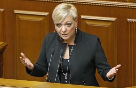Главу Нацбанка Украины отправят в отставку?