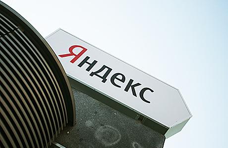 Для кого навигатор «Яндекса» станет платным