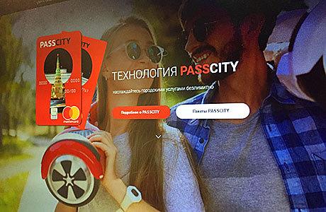 Туркарта для Москвы и Питера — галопом по музеям с бонусом в виде кофе