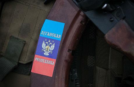 Минобороны открестилось от плененного под Луганском «российского контрактника»