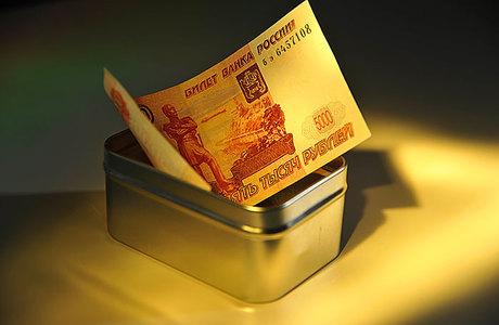 Акционеры ответят за все — власти хотят наказать недобросовестных банкиров