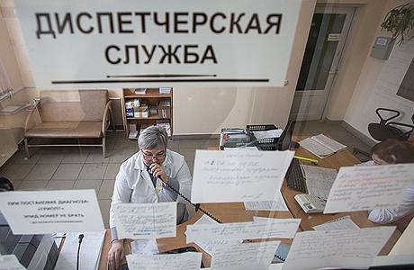 Можно ли понять диспетчера, уволенную после смерти Марьянова?