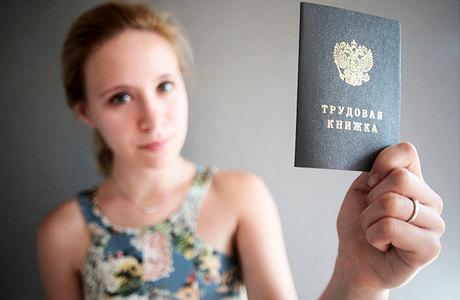 Вместо пенсионного возраста в России увеличат трудовой стаж?
