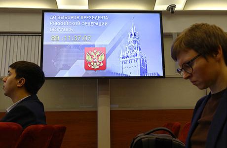 «Выборы как праздник» и возвращение к советскому прошлому