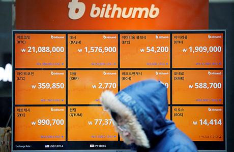 Южная Корея решила узнать владельцев криптовалют в лицо
