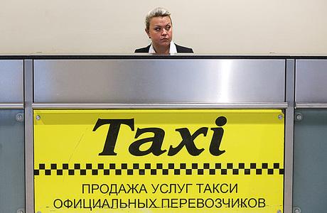 Честное такси: туристов защитят от «шереметьевской братвы»