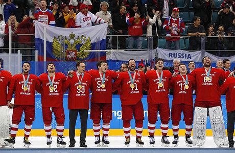 «Красная машина» не дала сбыться «немецкой сказке». Золото Олимпиады в хоккее — у России