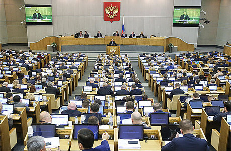 Между санкциями и тюрьмой: чем Дума грозит российским компаниям?
