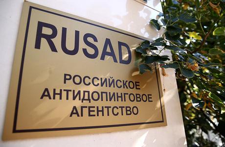 Что изменит восстановление РУСАДА в правах?