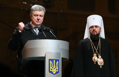Новая церковь Украины: зарубежная реакция и судьба Киево-Печерской лавры
