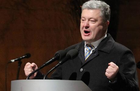 МВФ дает Киеву очередной кредит