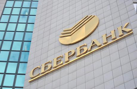 Большое противостояние Сбербанка, ЦБ и частных банков