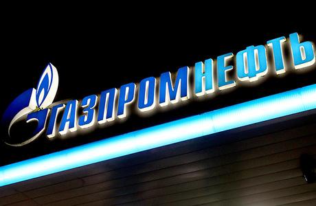 «Газпром нефть» попала под санкции в «лояльном» Казахстане