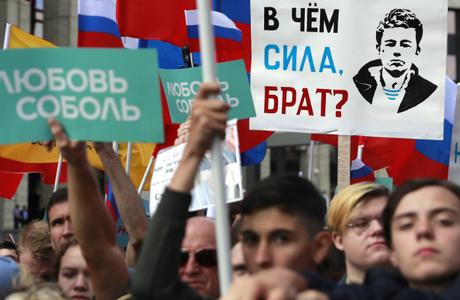 «Это была одна из самых многочисленных акций». В Москве прошел митинг «За допуск на выборы»