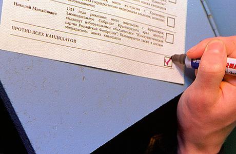 Российский фонд свободных выборов предложил вернуть графу «против всех» на региональных выборах