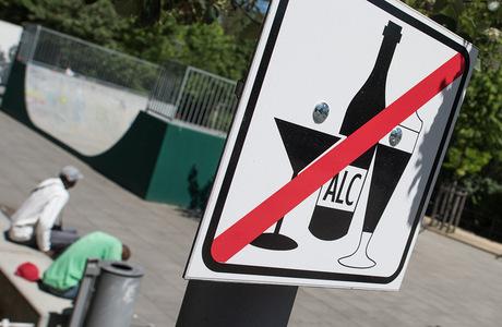 Специалист Минздрава опровергла наличие безопасной дозы алкоголя