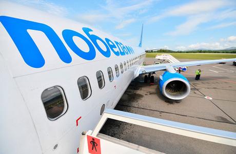 Регуляторы проверяют законность решения «Победы» повысить цены на рейсы в Россию