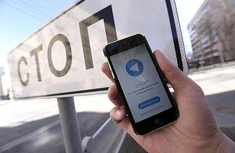 Telegram готов приостановить операции, касающиеся его криптовалюты